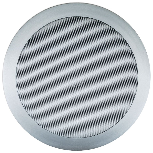 PyleHome 8'' Two-Way In-Ceiling Speaker System (Pair) PDIC81RDSL