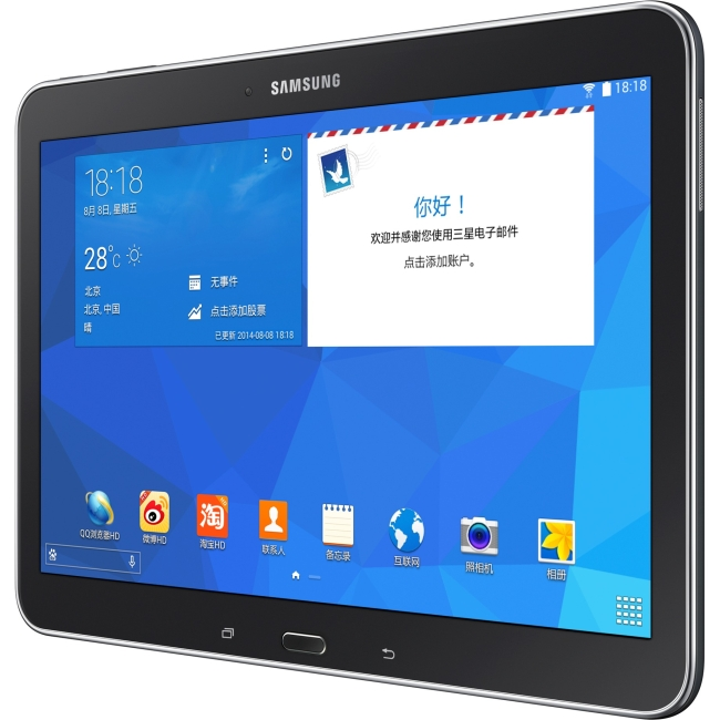 Samsung galaxy tab 4 t530 : Playset castle