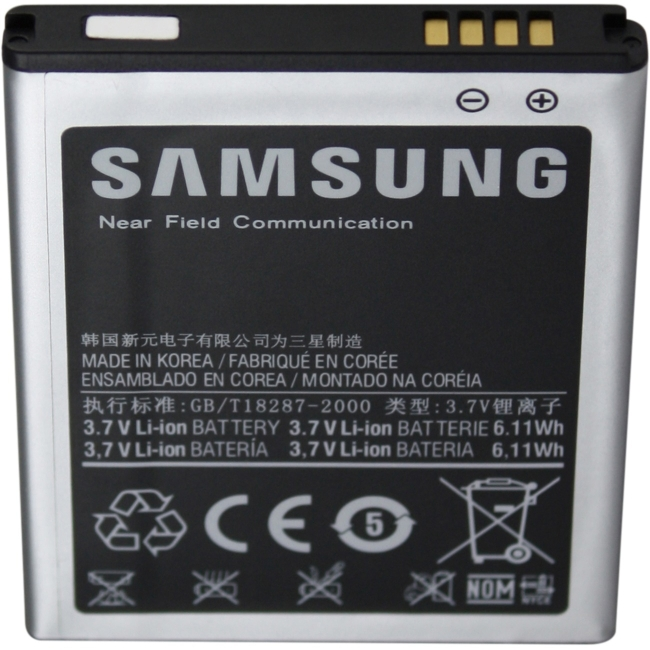 Arclyte Original Battery for Samsung MPB03597M