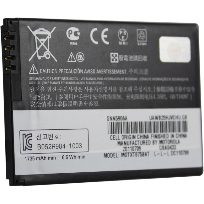 Arclyte Original Battery for Motorola MPB03622M