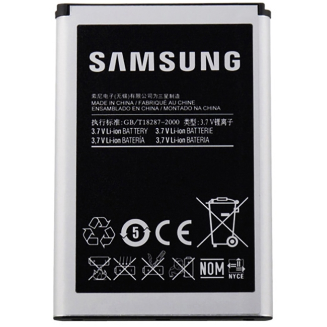 Arclyte Original Battery for Samsung MPB03642M