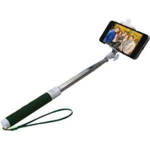 GabbaGoods #TheSelfie Stick - Bluetooth Selfie Stick GG-SST-GRN