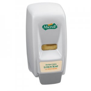 Micrell 800 Series Dispenser, 5 X 4.5 X 11, Wall Mountable, Dove Gray