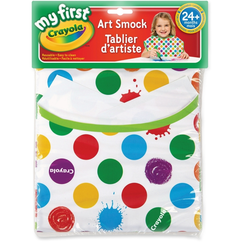 Crayola My First Art Smock 69-0141