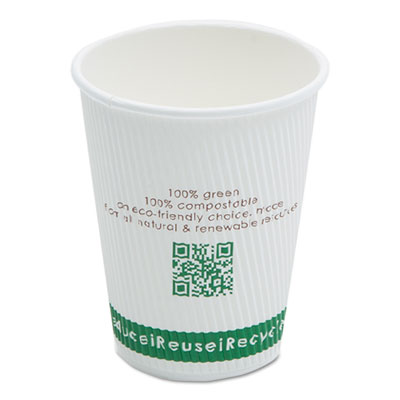 NatureHouse Compostable Insulated Ripple-Grip Hot Cups, 12oz, White, 500/Carton SVAC012RN C012R