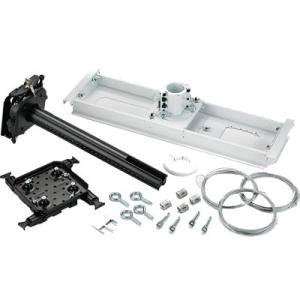 Mounting Kits Suspended Ceiling Projector System With Storage