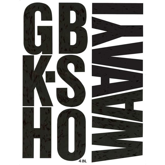 Grumbacher Press-On Vinyl Uppercase Letters 01175 CHA01175