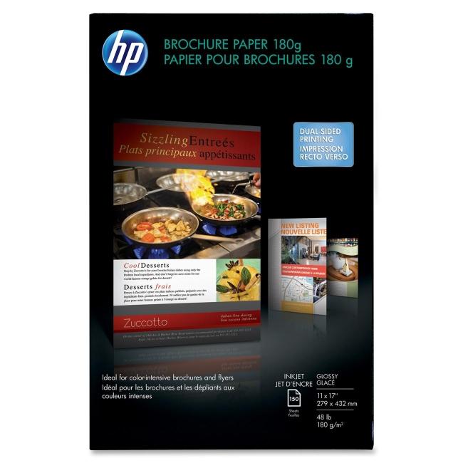 HP Brochure Paper CG932A