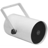 Valcom Speaker S-530B-W S-530B