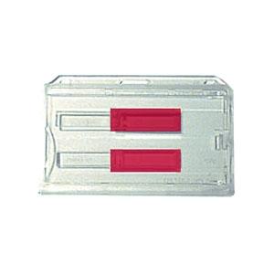 Brady Access Card Dispenser 1840-6400