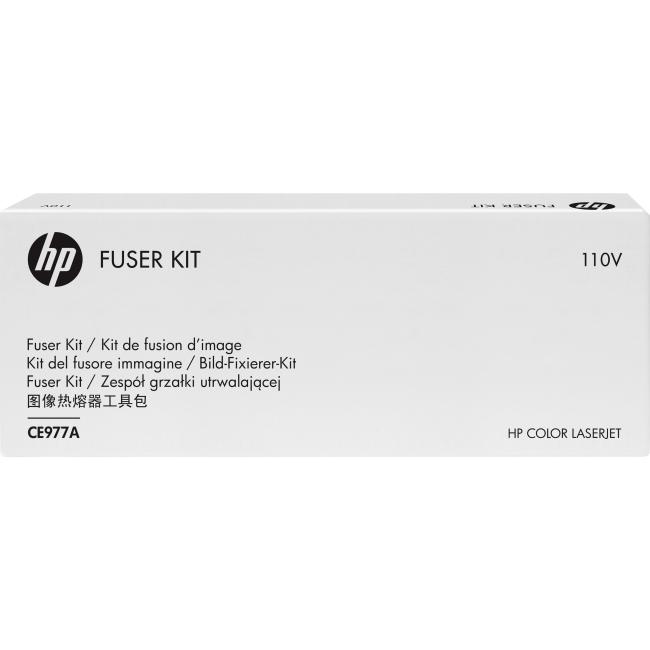 HP Fuser Kit CE977A