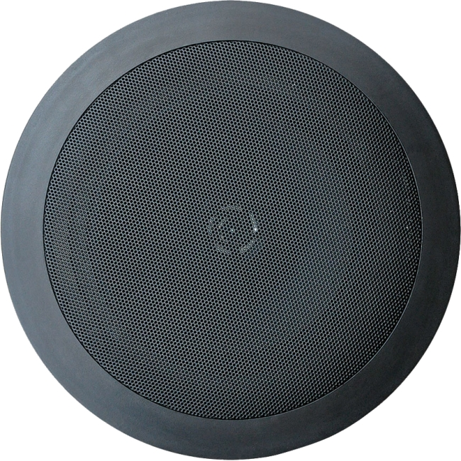 PyleHome 5.25'' Two-Way In-Ceiling Speaker System (Pair) PDIC51RDBK
