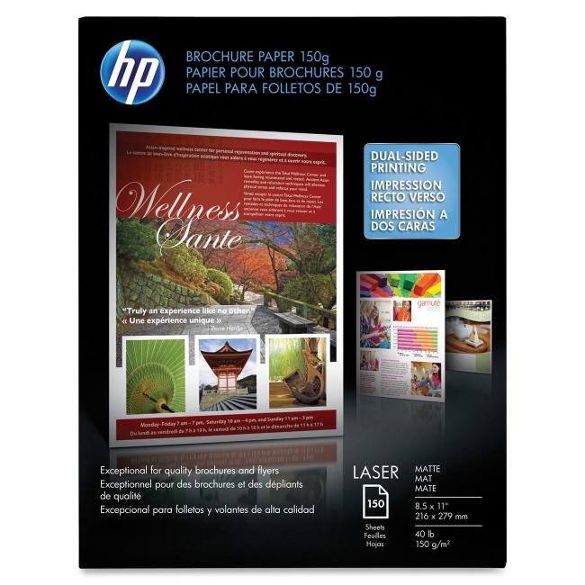 HP Brochure Paper Q6543A
