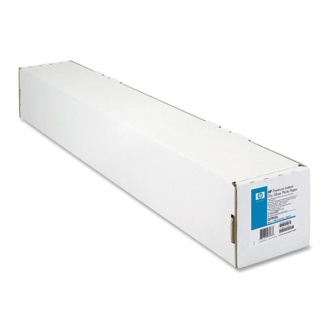 HP Premium Photo Paper Q7993A