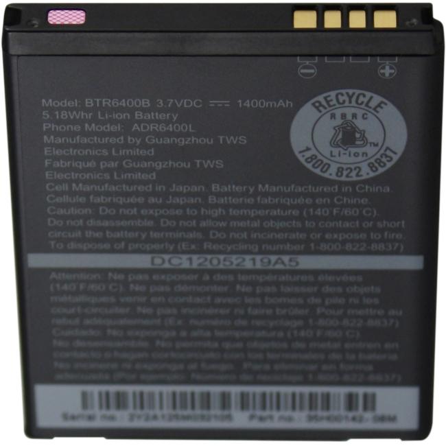 Arclyte Original Battery for HTC MPB03620M