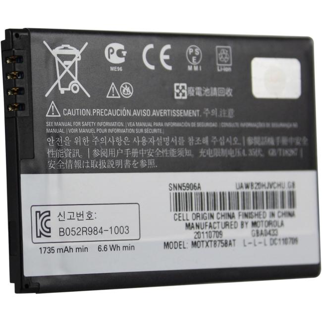 Arclyte Original Battery for Motorola MPB03622M