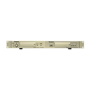 Panasonic Mounting Bracket WV-Q204/2S