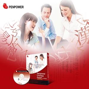 Penpower Chinese Expert Standard SWLEA0014