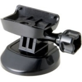 Elmo QBiC MS-1 Adjustable Tilting Mount 2413