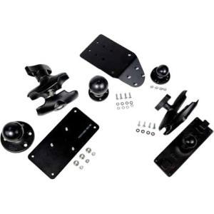 Honeywell RAM Mount Kit for VMC and Keyboard - Plate Base, Medium Arm VM2018BRKTKIT