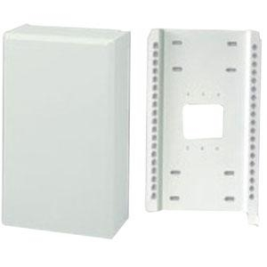 C2G 11in Structured Wiring Bracket with Cover 37004