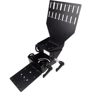 Havis Folding Monitor and Keyboard Mount C-MKM-102