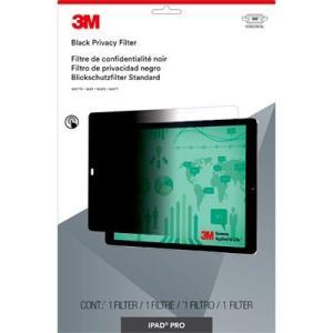 3M Privacy Filter for Apple iPad Pro - Landscape PFTAP007