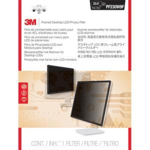 3M Privacy Screen Filter PF230W9F