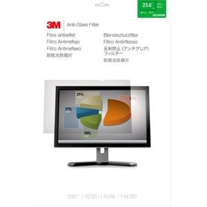 "3M 27.0"" Widescreen Anti-Glare Filter AG270W9B"