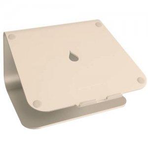 Rain Design mStand Laptop Stand - Gold 10071