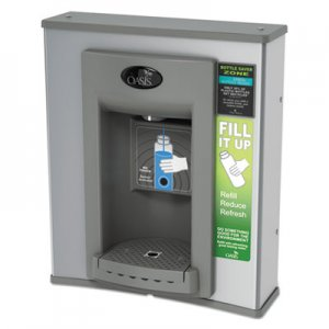 Oasis Electronic Hands-Free Bottle Filler Retro Fit, 16 1/2 dia., Gray OAS504791 504791