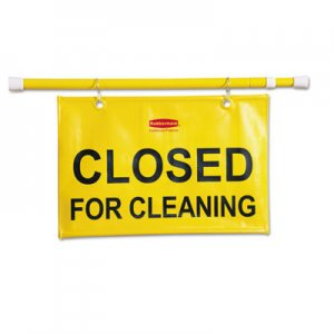 Rubbermaid Commercial Site Safety Hanging Sign, 50w x 1d x 13h, Yellow RCP9S15YEL FG9S1500YEL