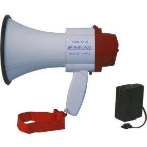 AmpliVox Mini-Meg 10-Watt Megaphone SB600R