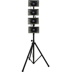 AmpliVox Mobile Line Array Hailer SW664