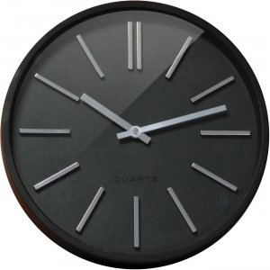 Orium Goma Wall Clock 2110450011 CEP2110450011
