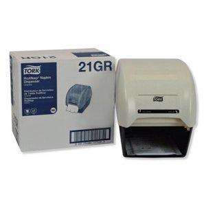 Tork RollNap Roll Napkin Dispenser, 8.25w x 11d x 10h, Granite TRK21GR 21GR