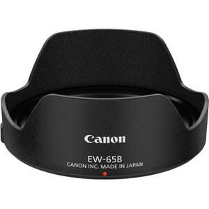 Canon Lens Hood 5186B001 EW-65B